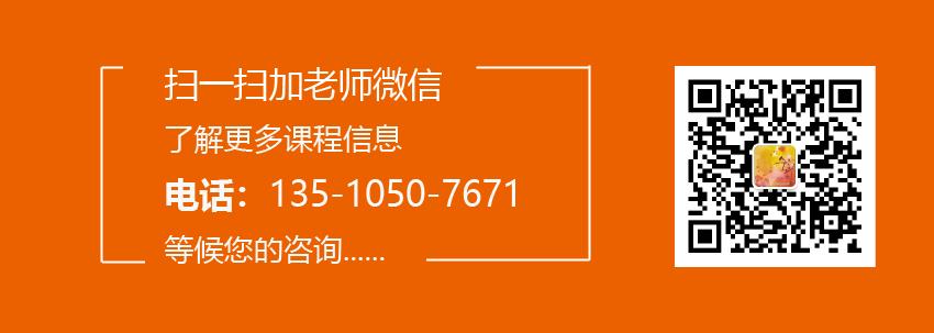 深圳宝安学习造价的机构
